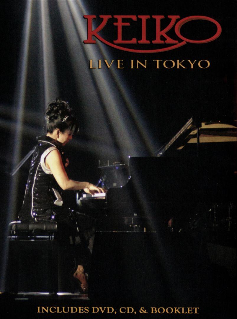 Keiko Matsui - Live In Tokyo 2015